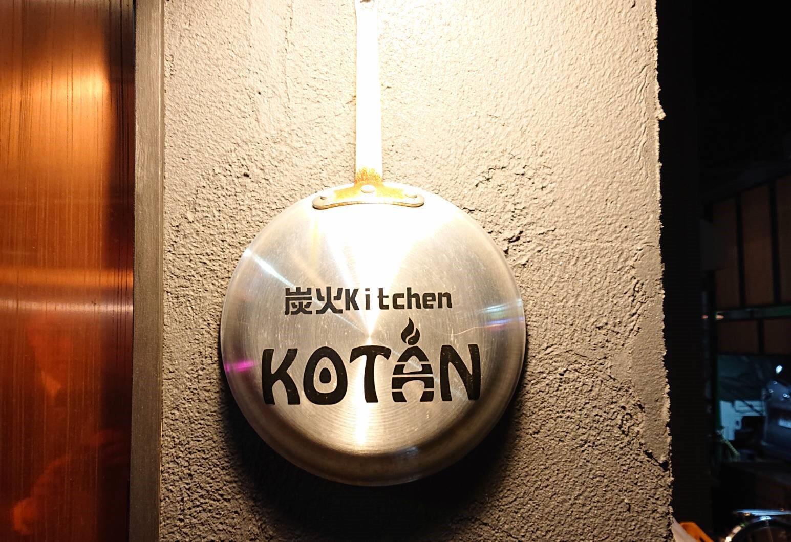 KOTAN_190318_0018