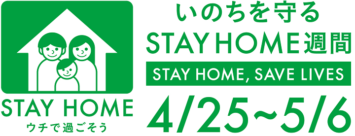 stay_home_logo