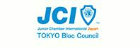 東京ブロック協議会