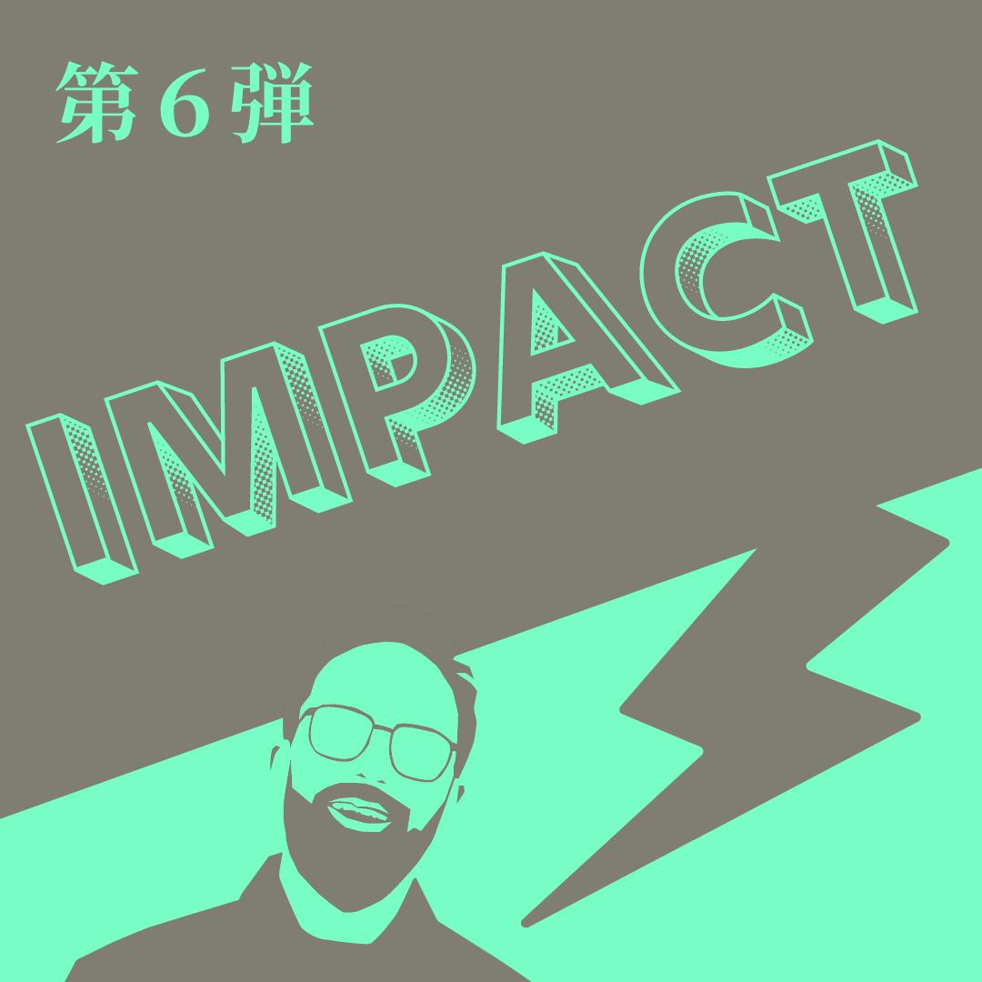 Impact 画像